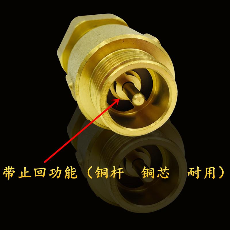 铜自来水水表止回阀表前活接单向阀表后止回阀止逆阀防空转接头
