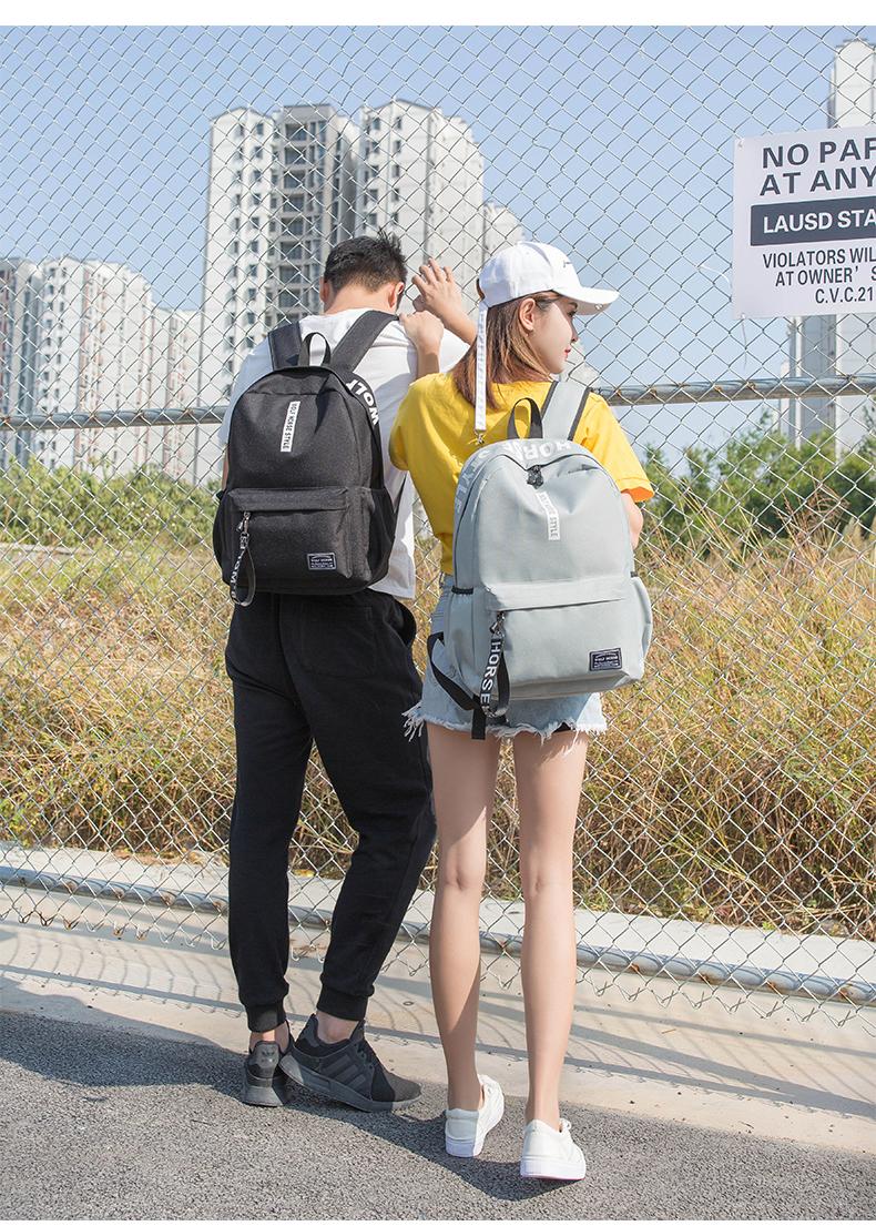 韩版潮流双肩包大容量旅行背包