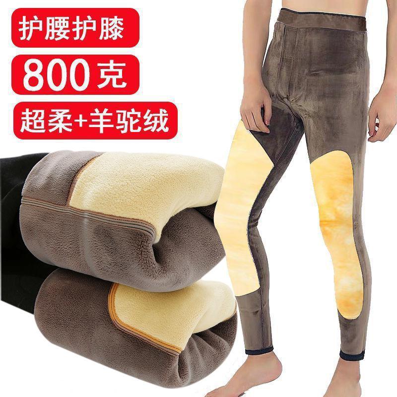 羊绒新款男士保暖裤冬款棉裤加绒加厚打底裤高腰护腰护膝毛裤绒裤