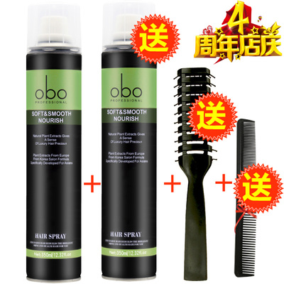 Obo hairspray spray hair styling for men and women fluffy lasting wax gel strong adhesive buy one get one free