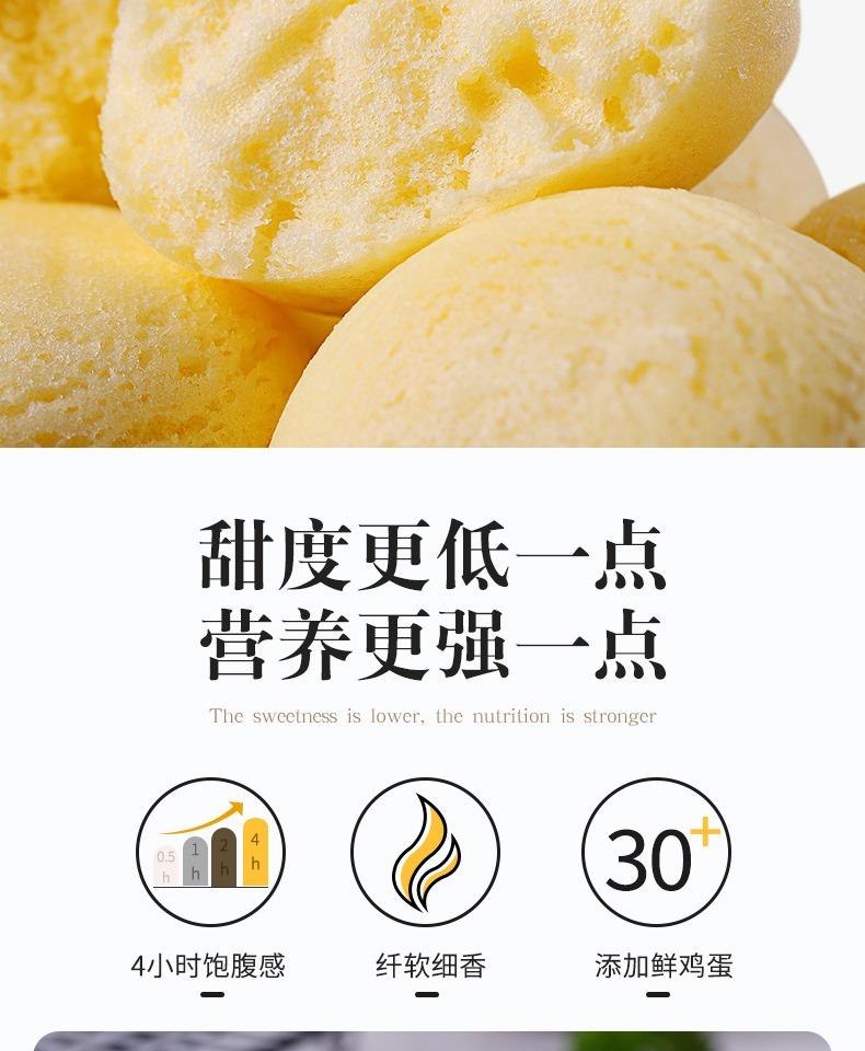 【巧克里里】营养奶香味蒸蛋糕700g