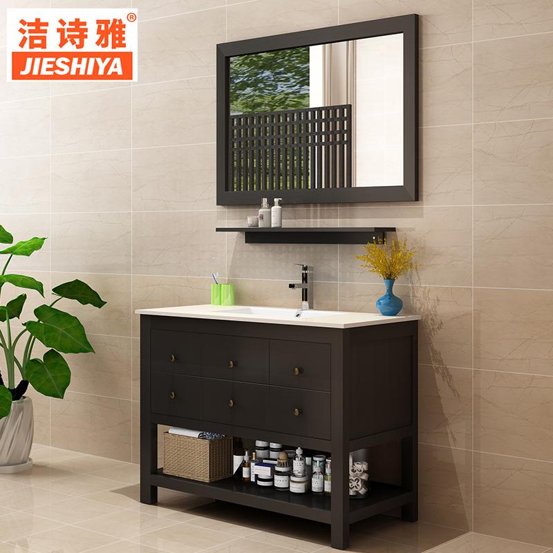 美式浴室柜组合落地式卫生间洗漱台简约卫浴柜洗手盆洗脸盆柜组合