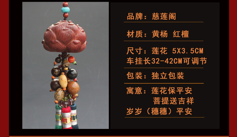 慈莲阁旗舰店_慈莲阁品牌产品评情图