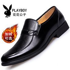 All-weather boots Playboy dm/f002163377