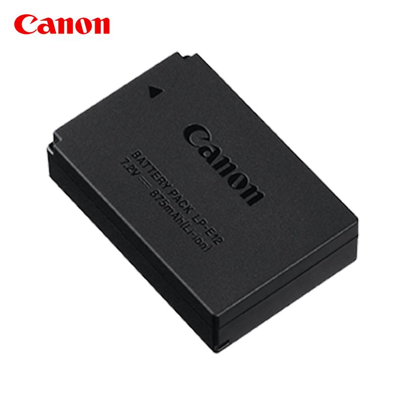 Canon-佳能原装LP-E12锂电池EOS M50 M10 M100 M2 M微单电池100D数码单反相机原厂备用LPE12充电电池正品国行