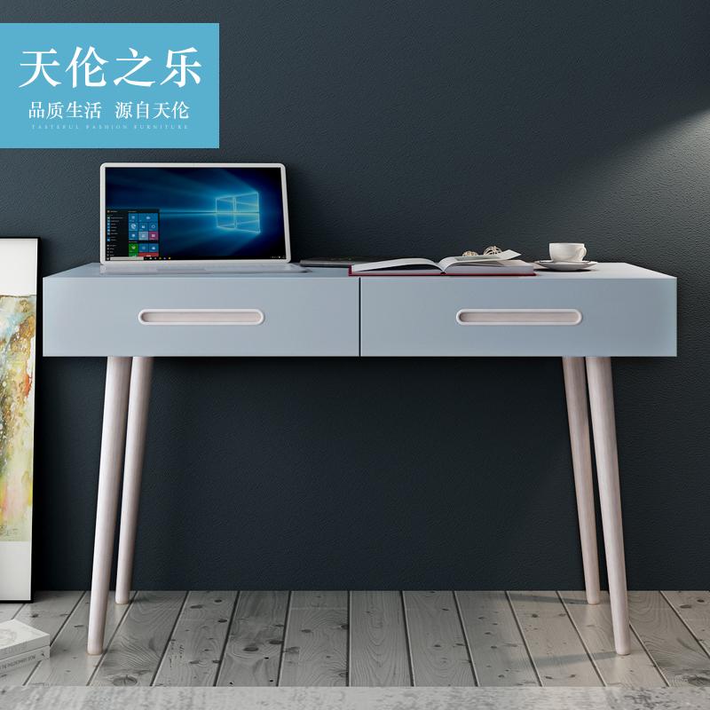 天伦之乐 北欧风格小户型电脑桌椅组合简约现代家用写字办公书桌