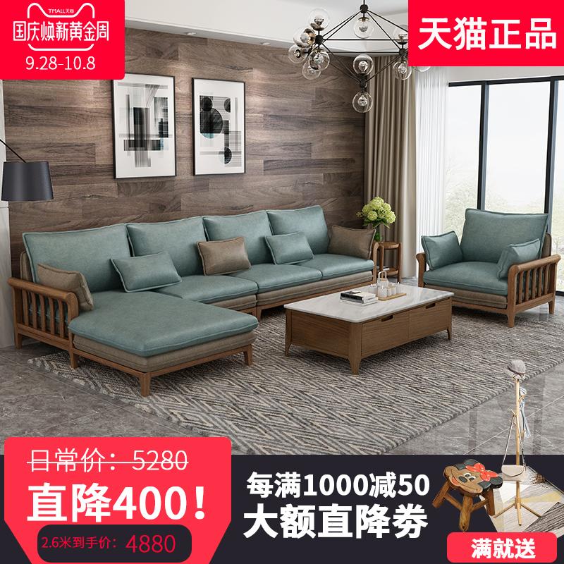 简约现代新中式北欧实木沙发小户型白蜡木客厅全实木脚踏贵妃整装