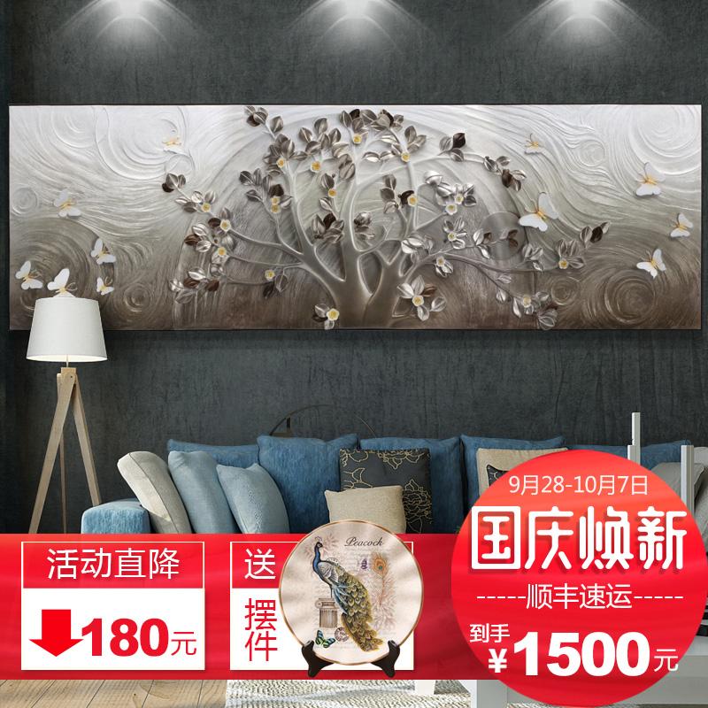 客厅装饰画沙发背景墙挂画3D浮雕画立体发财树壁画现代简约无框画