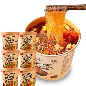 嗨吃家酸辣粉6桶重庆正宗方便面速食粉丝袋装整箱批发包邮酸辣味