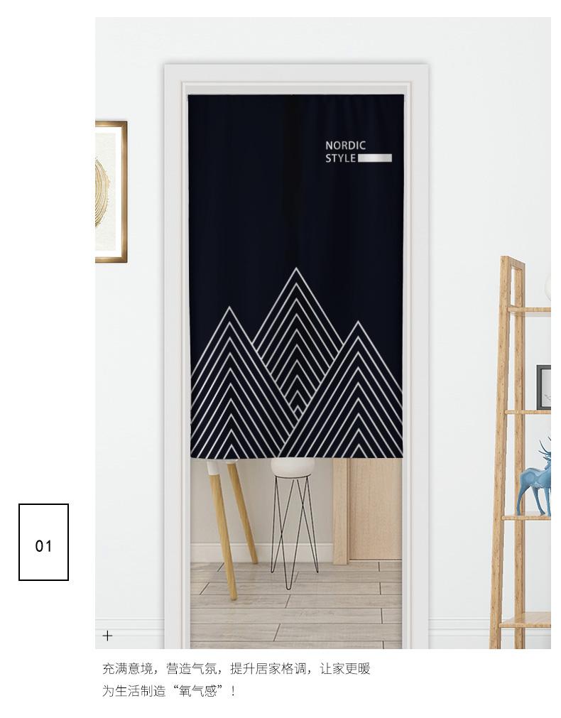 北欧几何简约极简卡通帘隔断门帘布图片