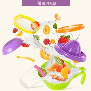 宝宝辅食研磨碗手动食物水果泥研磨器料理辅食机婴儿辅食工具套装