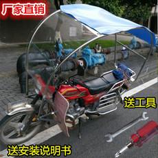 Зонт на скутер Wu JI