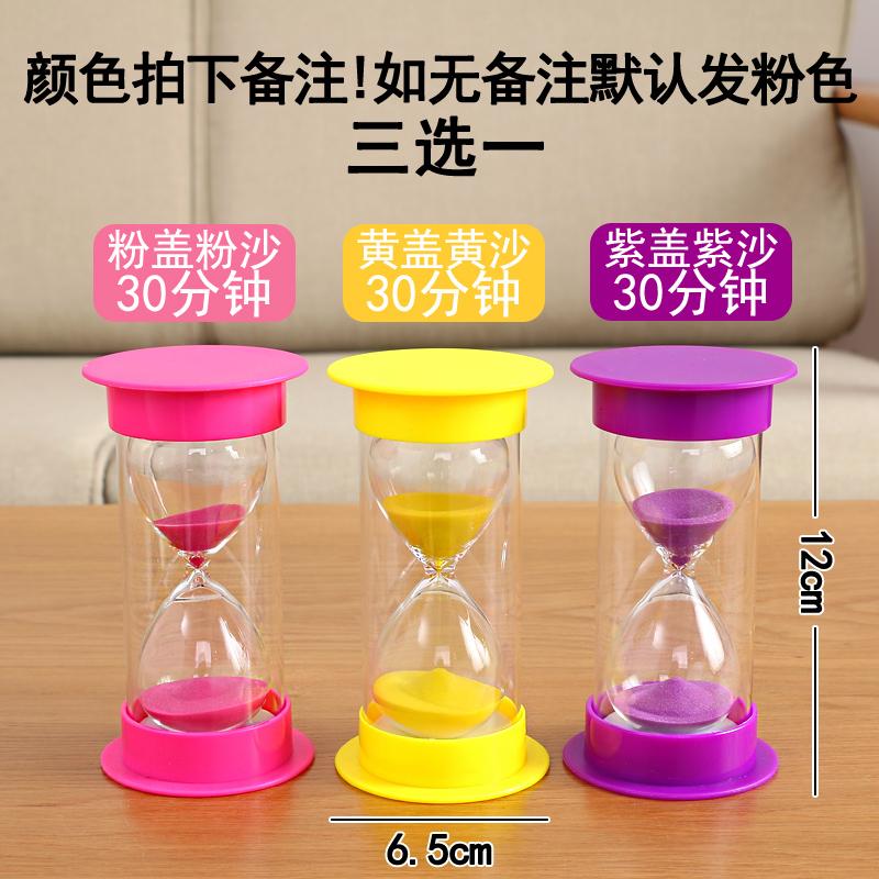 Цвет: Порошок для порошка песок-30 минут