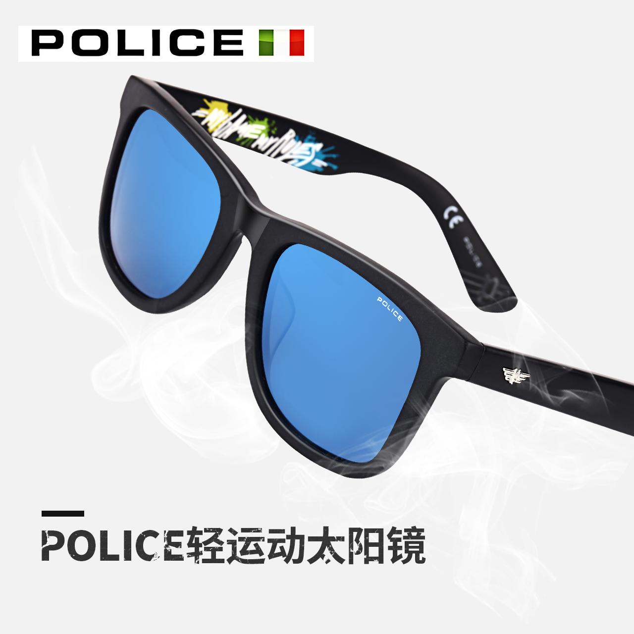 POLICE太阳镜方框经典款男潮偏光墨镜女防紫外线司机眼镜SPL371K