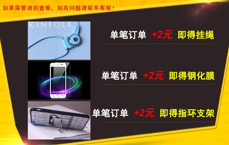 阳缘数码专营店_米奈品牌产品评情图