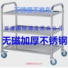 Сервировочный столик Liyuan Hotel International supply