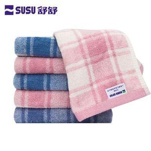 susu舒舒毛巾纯棉洗脸家用成人柔软全棉吸水复古格子洗脸毛巾3条