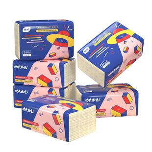 本色压花抽纸40包【78任选】植护卫生纸面巾纸家用整箱装擦手纸