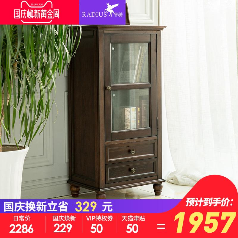 睿驰 Verona美式纯实木装饰柜 复古做旧玻璃门两抽客厅边柜家具