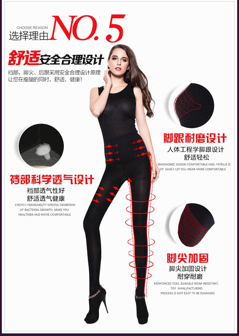 春秋薄款鸡蛋袜压力裤美腿塑形紧身大码瘦身打瘦腿吗有助于v鸡蛋图片