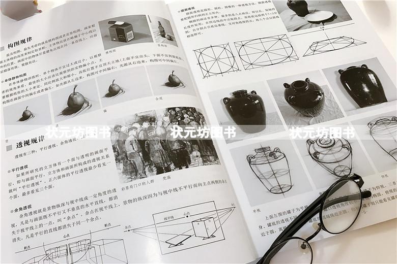 正版 基础素描 下册从初识到入门 零基础学素描铅笔画入门教程 学生成