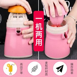炸汁机手动榨汁机西瓜橙汁压榨神器家用水果小型学生榨汁杯压汁器