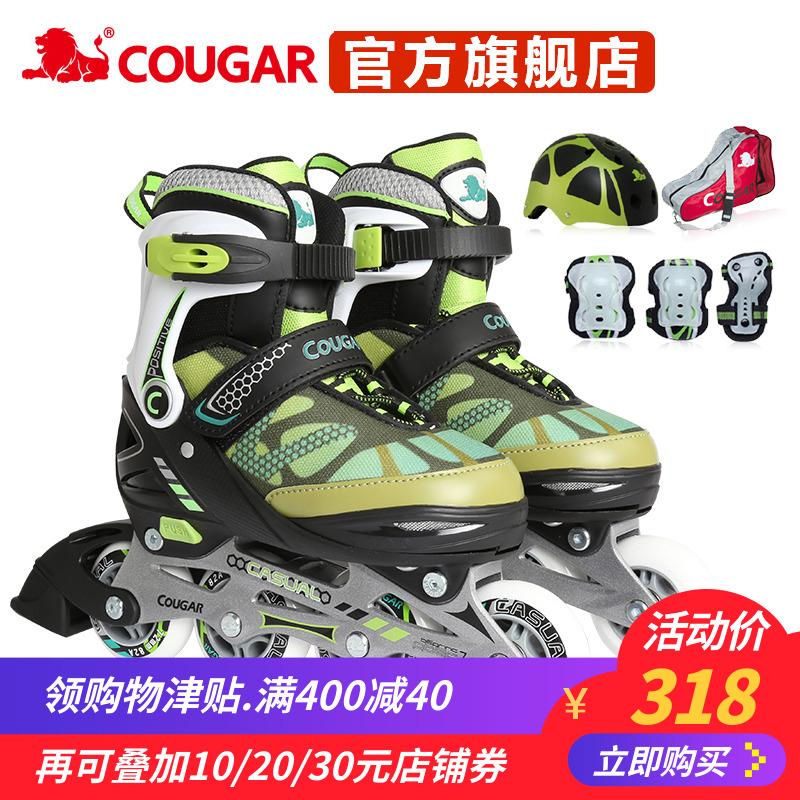 美洲狮儿童溜冰鞋套装可调男女成人直排轮滑鞋旱冰鞋滑冰鞋
