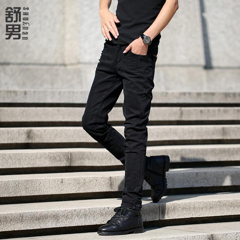 舒男2018青年流行休闲男装黑色牛仔裤男直筒韩版修身小脚裤子男潮