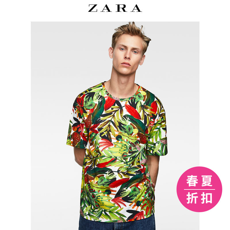 Thời trang nam Zara  24112