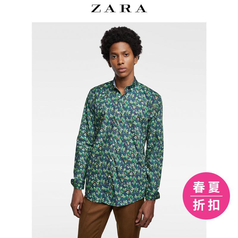 Thời trang nam Zara  24035