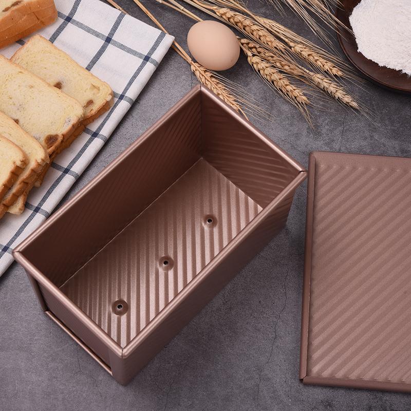 带盖吐司盒 金色波纹不粘面包模 土司模具盒 烘焙工具烤箱用450g
