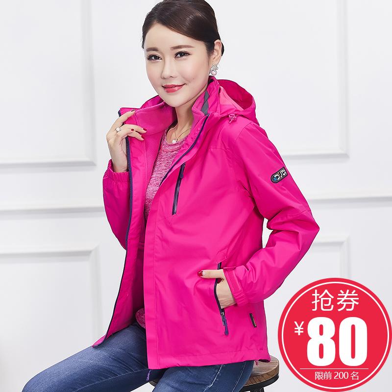 中年女秋装中年妇女冬季棉衣服中老年女秋装外套大码妈妈风衣加厚