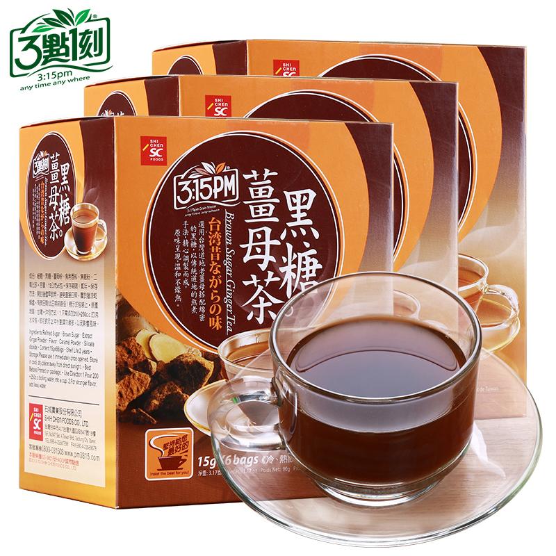 台湾进口 三点一刻 黑糖姜母茶15小包 共225g