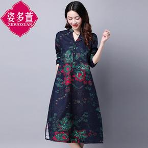 棉麻连衣裙女春秋2017新款秋