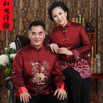 Couple Tang suit male middle-aged old father old wedding dress old man birthday longevity clothes grandma grandfather coat