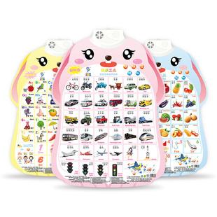 早教有声挂图宝宝启蒙发声幼儿童学习神器识字拼音字母表墙贴玩具