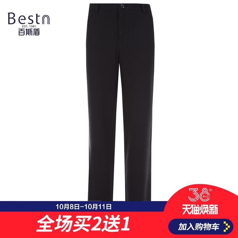 百斯盾 2018夏季新款薄款商务职业修身弹力舒适黑色小直筒西裤女