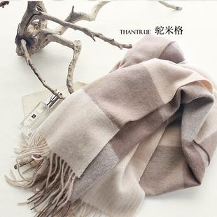 【真享】新款百搭英伦羊毛格子围巾