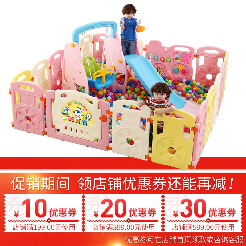 诺澳儿童游戏围栏护栏爬行垫安全学步栅栏婴儿游戏围栏