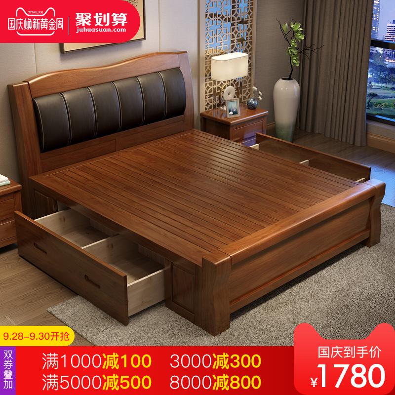 华南家具中式实木床1.8米双人床主卧现代简约经济型1.5米卧室大床