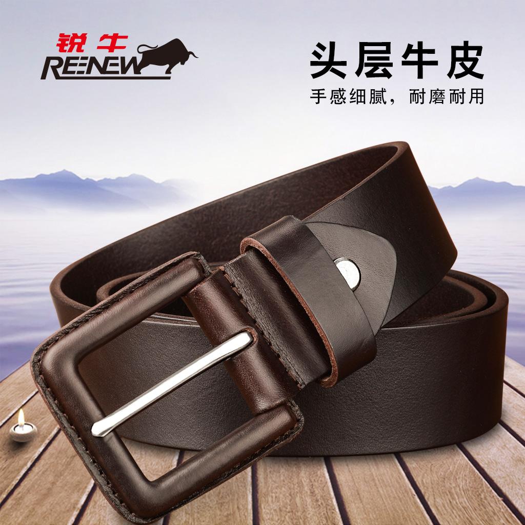 锐牛皮带男士真皮包裹防扣头金属接触过敏无塑料非敏感抗光身腰带