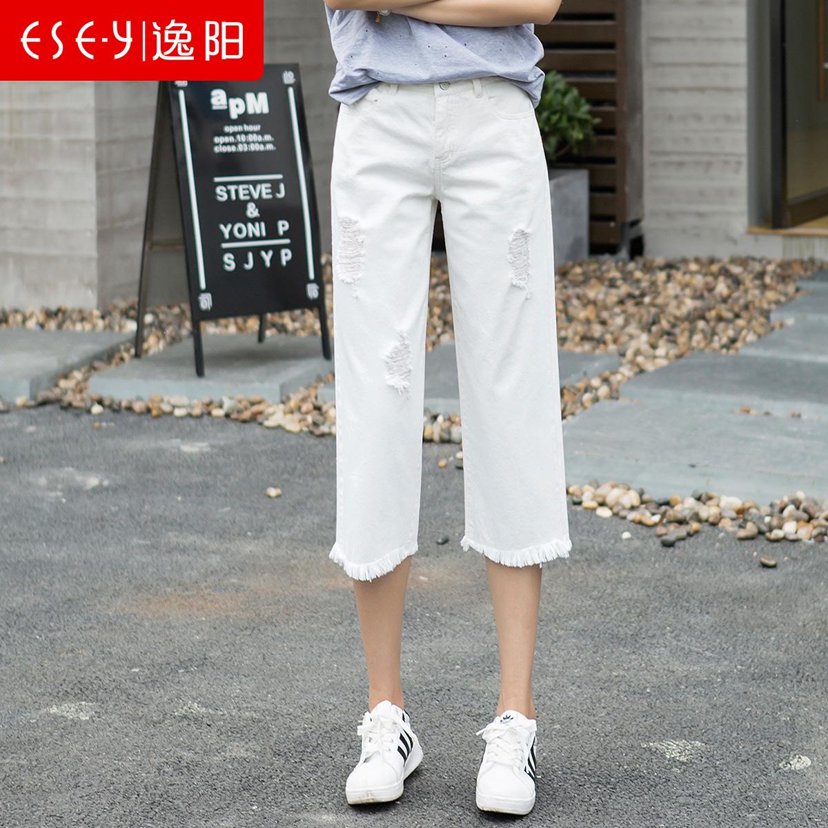 逸阳女裤2018夏新款薄款宽松白色破洞牛仔裤女七分毛边直筒阔腿裤