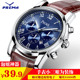 Watch calendar waterproof Korean fashion imitation six needle sports business strip male watch belt quartz watch men watch