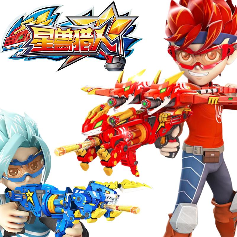 星兽猎人2正版组装弹射机器人玩具 发射机甲男孩儿童凯炎星兽神枪