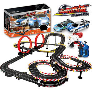 儿童男孩成人亲子双人赛道汽车轨道竟速赛车玩具电动遥控手摇发电