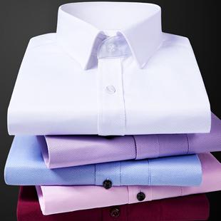 秋冬季长袖加绒加厚保暖白衬衫男士商务正装职业上班黑色衬衣服寸