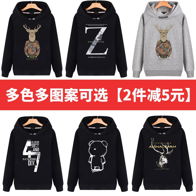 Толстовка Yu Zhaolin yzllmwy002