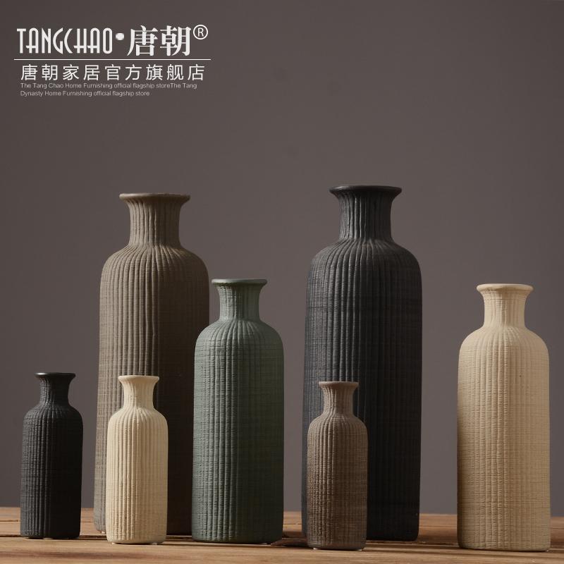 唐朝陶瓷干花花瓶摆件VO081