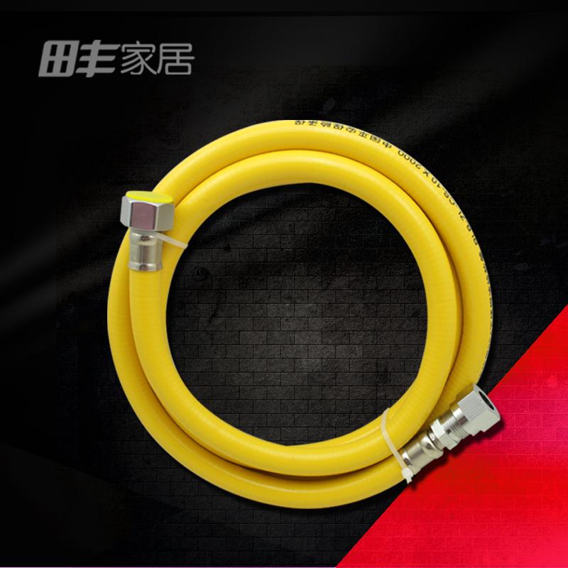 304不锈钢燃气管金属波纹软管 天然气管煤气管燃气灶具热水器配件