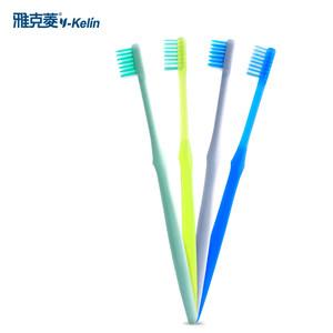 雅克菱凹型正畸牙刷小头软毛U型牙箍矫正牙齿牙套专用成人牙刷